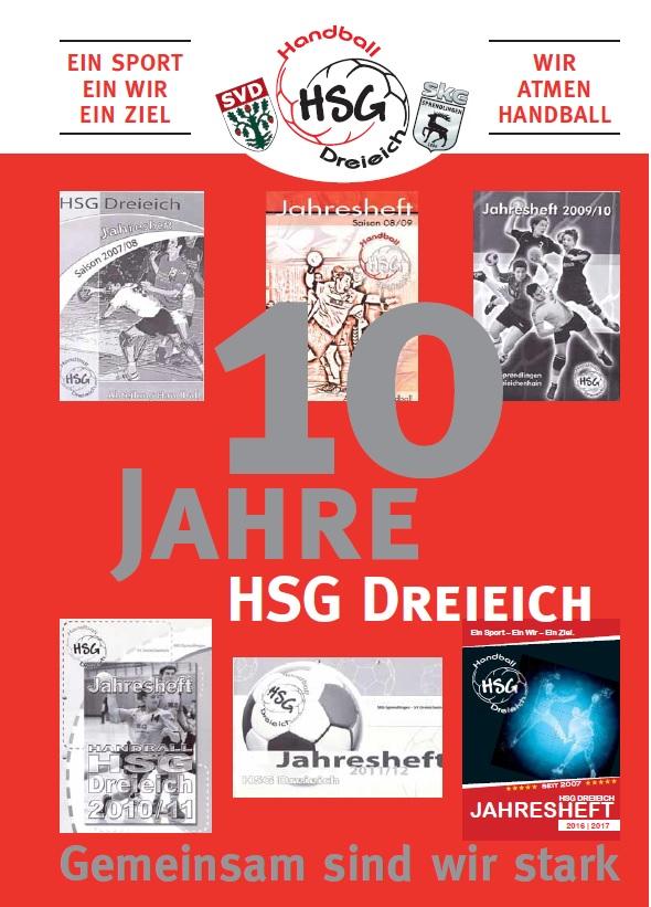10 Jahre HSG 2017