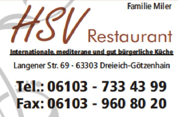 HSV Restaurant